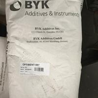 四川销售德国毕克化学N987腻子粉用触变润滑剂