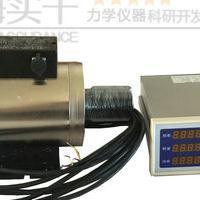 电机输出轴扭矩测试装置 单片机全自动扭矩测量仪