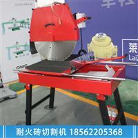 砖石切割机 混凝土块切割机