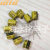 高压电容400v12uf引线铝电解电容器适用于手机充电器