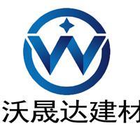 北京沃晟达新技术有限公司