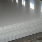 曲松不锈钢板多少钱一吨,曲松不锈钢板厂家批发价格?