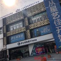 时尚便利店门头铝单板 连锁招牌中国红铝单板技术参数