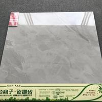 800x800负离子通体大理石瓷砖 地板砖 工程砖