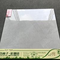 客厅卧室地板砖 800x800负离子通体大理石 工程砖