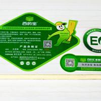板材十大品牌百的宝杉木E0级18mm环保生态板衣柜家具板材紫宵怪石