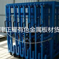 立式有色金属板材货架 安全方便快捷占地少好区分