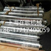 水刀配件FLOW进口蓄能器 KMT储能器 福禄水刀增压器能量储能罐桶