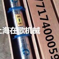上海水刀配件FLOW进口蓄能器 上海KMT储能器 福禄水刀储能罐桶
