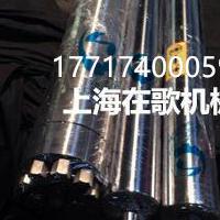水刀配件FLOW蓄能器 KMT储能器 福禄水刀能量储能罐储能桶 增压器