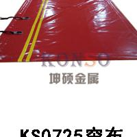 侧帘车专用雨布 车厢PVC雨布 集装箱篷布