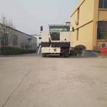 安徽  供应水泥路面共振式破碎机,水泥路面改造神器