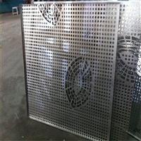 新型镂空透光铝单板幕墙-数控雕花雕刻铝单板