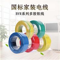 工厂直销金环宇电线电缆家装线缆插座照明空调BVR1.5/2.5铜芯软线
