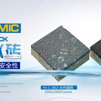 生产销售透水砖陶瓷透水砖规格齐全市政用砖
