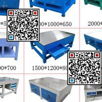 注塑部模具拆装台,钢板桌面钳工修模台,榉木桌面重型工作台