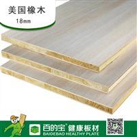 中国板材十大品牌百的宝E0级杉木芯18厘生态板衣柜板美国橡木