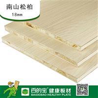 中国板材十大品牌百的宝E0杉木18厘生态板衣柜家具板材南山松柏