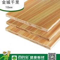 板材十大品牌百的宝E0杉木18mm环保生态板衣柜家具板材金城千里