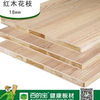 中国生态板十大品牌百的宝E0杉木芯免漆生态板衣柜板材红木花枝