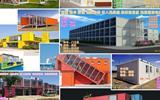 甘肃住人集装箱房屋行业技术发展的产业升级