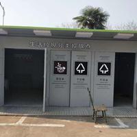 杭州提供不锈钢垃圾分类屋制作