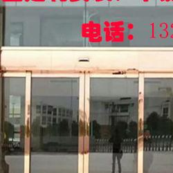 南宁电动感应门 玻璃电动门 电动玻璃门
