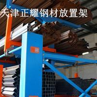 钢材放置架  钢材存储架 伸缩悬臂式钢材货架 钢材存放架