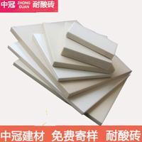 四川耐酸砖厂家 中冠建材专业生产耐酸瓷砖 微晶板