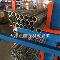 管材放置架规格 钢管放置架原理 方管放置架特点 圆管放置架图片