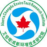 艾伯塔(成都)环境技术研究院(有限合伙)