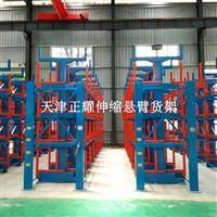 平湖伸缩悬臂货架 管材存放架 钢材放置架 型材架子