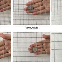 镀锌电焊网厂家订购――国标丝喷焊铁丝网 墙面抹灰挂网专用