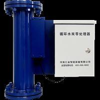 循环水双零处理器 物理法水处理 汇金智能装备