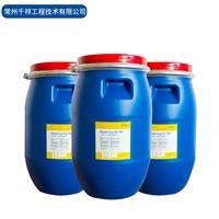 进口固化剂,巴斯夫固化剂,专业进口固化地坪