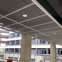 商场餐厅吊顶铝合金板网 菱形拉伸网多少钱一平米