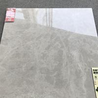 紫爱家园直销800x800负离子通体大理石瓷砖地板砖工程砖