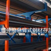 这款伸缩悬臂式钢材存放架的制做方法