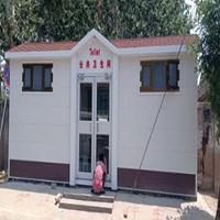 公园环保公共卫生间——北京景区移动厕所——移动生态厕所