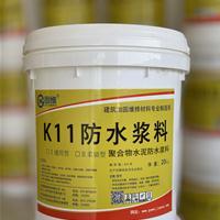 k11防水涂料 外墙屋面及厨卫间复杂部位防水施工新材料