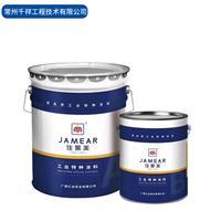 铁红防锈底漆 厂家直销彩钢瓦翻新系统专用漆20公斤/桶