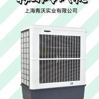岗位降温用雷豹冷风机 MFC18000 移动空调扇