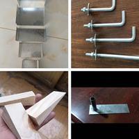 ALC加氣條板安裝、ALC加氣條板銷售、板材安裝,安裝所需各種輔件