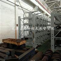 伸缩式悬臂货架在北京案例详细介绍