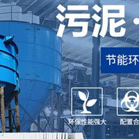 北京泥冲洗处理污水设备-砂场洗泥脱水机多少钱