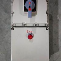 防爆断路器箱ExdⅡCT6 铝合金