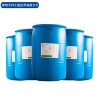 PQ钠基固化剂环保防尘抗渗水泥地面起砂处理剂耐磨