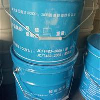 PG321双组份聚硫密封胶厂家