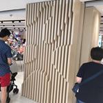 购物中心造型墙铝方通-锯齿状铝方通背景墙