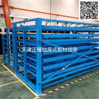 山東板材貨架對比地面堆放板材優勢特點